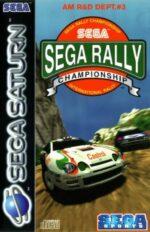sega  rally saturn deutsches cover